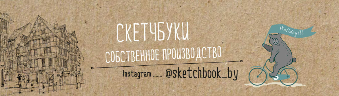 sketchbook_by