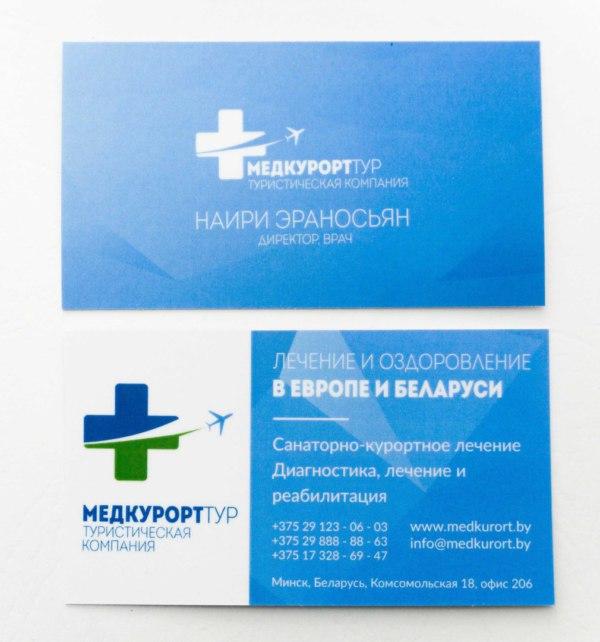vizitcards